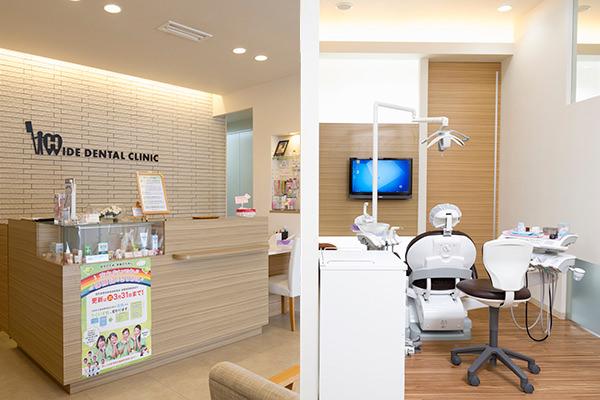 「歯医者っぽさ」を感じさせない雰囲気