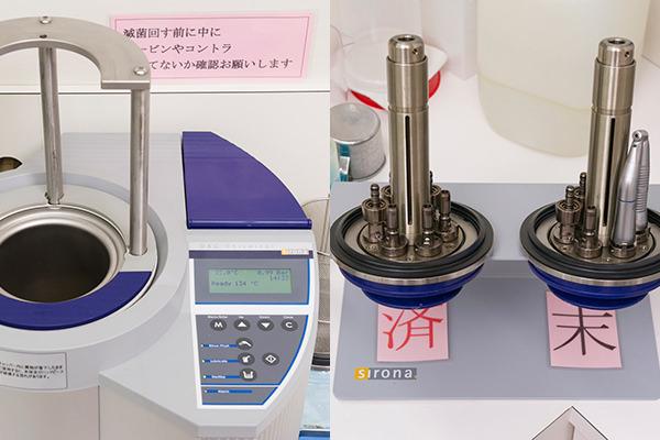 高水準滅菌器(コンビネーションオートクレーブ)